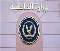 «الداخلية» تحبط بيع 34 طنًا لحوم مخصصة للجمعيات الخيرية في السوق السوداء