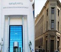 تعاون بين «الاتصالات» و«البنك المركزي» لتيسير تقديم الخدمات الحكومية رقمياً