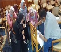 «المرأة» يختتم فعاليات البرنامج التدريبي «منهجية تكوين وإدارة مجموعات الادخار»