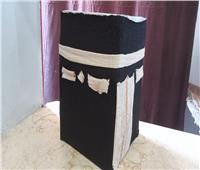 احتفالا بعيد الأضحى.. مجسم للكعبة المشرفة بثقافة المنيا
