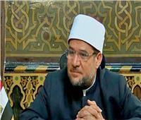 وزير الأوقاف للسيسي: «نعاهدك على أن نكون خلفك في السراء والضراء»