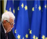«الاتحاد الأوروبي» يأسف لفشل تشكيل الحكومة اللبنانية