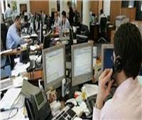 بورصة بيروت تختتم بارتفاعالمؤشر بنسبة 1.12%