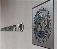 صندوق النقد الدولي: حكومة كاملة الصلاحيات شرط لبداية التفاوض للتعاون مع لبنان