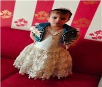 بلا رحمة.. سيدة تقتل طفلة عمرها 3 سنوات لسرقة قرطها الذهبي في المنيا