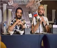 ياعراف تريو يجمع أحمد سعد والتونسي نوردو وأحمد زعيم