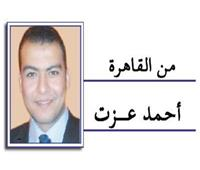 ناس مصر الطيبين