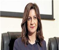 نبيلة مكرم: الوزارة تعمل علي تصحيح الأفكار المغلوطة تجاه الدولة المصرية
