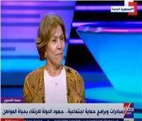 فريدة الشوباشى:مشروع حياة كريمة لتطوير الريف يرسم وجها جديدا لمصر