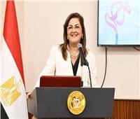 وزيرة التخطيط: تمثيل أكبر للمجتمع في إعداد التقرير الطوعي