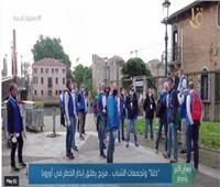 «دلتا» وتجمعات الشباب.. مزيج يطلق إنذار الخطر في أوروبا |فيديو