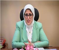 وزيرة الصحة: الدفع بـ 2190 سيارة إسعاف وتوزيعها بجميع محافظات الجمهورية
