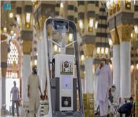 تعقيم المسجد النبوي باستخدام «الروبوت» خلال موسم الحج