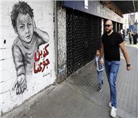 اليونيسيف: 77% من اللبنانيين لا يمتلكون المال الكافي لشراء الطعام