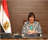«مصر - قبرص» أمسية علاقات مشتركة بالأعلى للثقافة.. الأربعاء