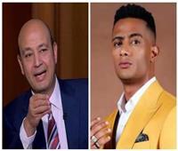 تأجيل دعوى محمد رمضان ضد عمرو أديب بتهمة السب والقذف