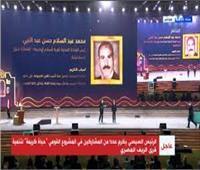 «بعد تكريم الرئيس» محمد عبد السلام: «حياة كريمة» مشروع يحقق أحلام أبناء القرية