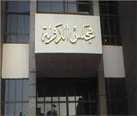 مجلس الدولة يبريء ذمة «الوطنية للإعلام» من دفع ٨ الاف جنيه «للضرائب»