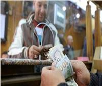 رغم جائحة كورونا.. تحويلات المصريين بالخارج ترتفع بنسبة 10.5%