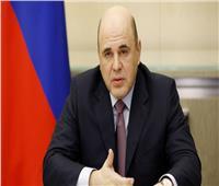 رئيس الوزراء الروسي يصدر تعليمات بإحصاء حجم لقاحات كورونا في بلاده
