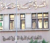 غرفة القاهرة تعلن للمستهلكين عن «روشتة» خفض الأسعار