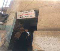 بدون حمام ولاغرفة تطعيمات .. شكاوى المواطنين من مكتب «صحة العرب» بدار السلام