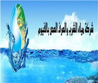 إعلان حالة الطوارئ بمرفق مياه الفيوم استعدادًا لعيد الأضحى