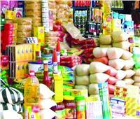 التموين : وفرنا كافة السلع بأسعار مخفضة عن السوق الخارجي بنسبة 20%