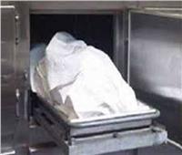 العثور على جثة مجهولة الهوية في الزقازيق
