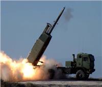 راجمة الصواريخ الأمريكية «هيمراس» في مواجهة الصين  فيديو