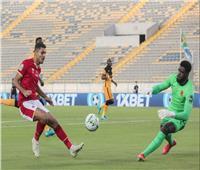 دوري أبطال أفريقيا| الأهلي يسجل الهدف الأول في شباك «كايزر تشيفز»