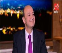عمرو أديب عن هدف الأهلي الثاني: «الكورة عاملة موزة.. وده وشي الحلو» | فيديو