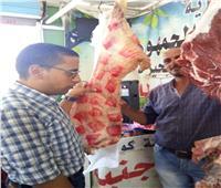 استعدادًا للعيد.. حملات مكثفة لضبط الأسواق بمدن ومراكز البحيرة