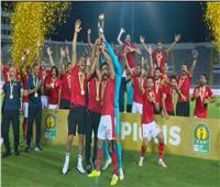 اتحاد الكرة يهنئ الأهلي بلقب دوري الأبطال للمرة العاشرة