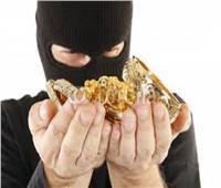 حبس خادمة بتهمة سرقة مشغولات ذهبية بالجمالية