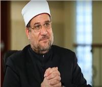 وزير الأوقاف:يجوز تخصيص أموال الزكاة والصدقات لصالح «حياة كريمة»