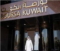 حصاد بورصة الكويت في أسبوع.. ارتفاع جماعي بالمؤشرات