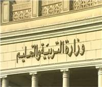 اليوم ..أكثر من 255 ألف طالب وطالبة يؤدون امتحان الفلسفة والمنطق