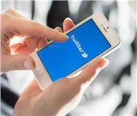 تويتر تضيف ميزة جديدة «التسميات التوضيحية»