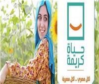 نيفين جامع: «حياة كريمة» أضخم مبادرة في تاريخ مصر لتطوير الريف