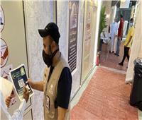 الشؤون الإسلامية تُقدم خدمة تصفح المكتبة الإلكترونية للحجاج