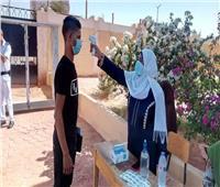 طلاب «أدبي» يؤدون إمتحان مادة الفلسفة والمنطق بالوادي الجديد