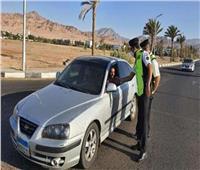 الداخلية: ضبط 11 ألف شخص لعدم التزامهم بالإجراءات الاحترازية لمواجهة كورونا