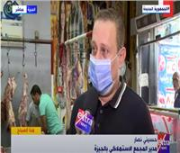 تفاصيل الاستعداد لعيد الأضحى بالمجمع الاستهلاكي بالجيزة.. فيديو