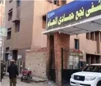 السيطرة على حريق في مستشفى نجع حمادي العام