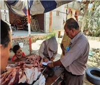 ضبط ٢طن من اللحوم مجهولة المصدر قبل طرحها بالأسواق في الشرقية