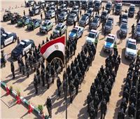 أجهزة وزارة الداخلية تكثف استعداداتها لتأمين احتفالات عيد الأضحى