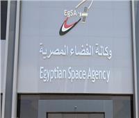 وكالة الفضاء المصرية تستعد لافتتاح الدورة التدريبية لمشروع قمر التنمية الإفريقي