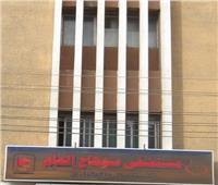 إعادة فتح استقبال مستشفى سوهاج العام بعد انحسار كورونا