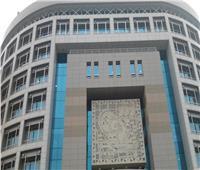 300 ألف دولار من البنك الإفريقي للتصدير لتمويل إعادة تأهيل مركز تنسيق الأقصر